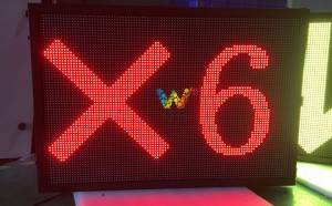 Lane led display screen with countdown function