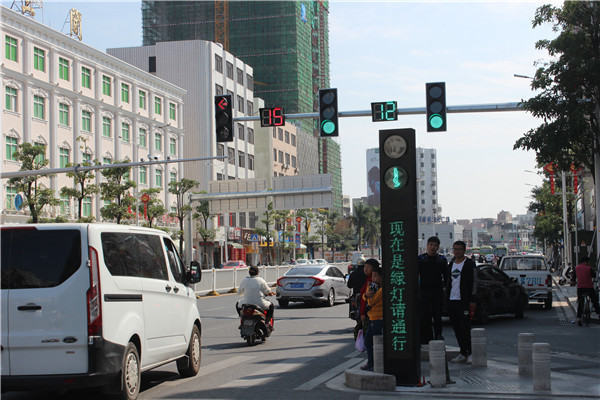 vehicle countdown timer traffic signal light