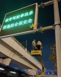 Debugging of Baoan Avenue urban guidance led display screen on the eve of Shenzhen High-tech Fair