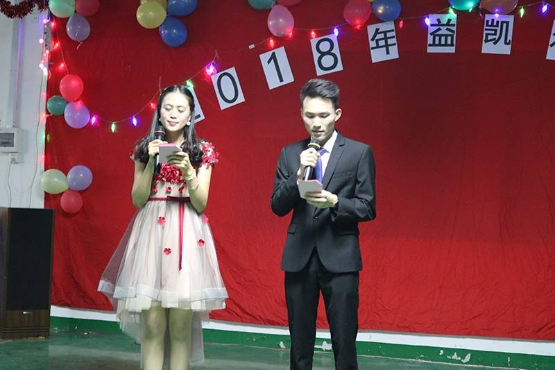The New Year's Party  of the Zhuhai Ecare Technonlogy CO.,Ltd.in 2018