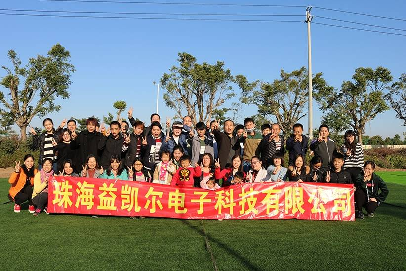 2018 Zhuhai Ecare Company's Tree Farm Development Activities