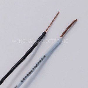 60227 IEC05 (BV) PVC Cable – Solid Copper Power Cable