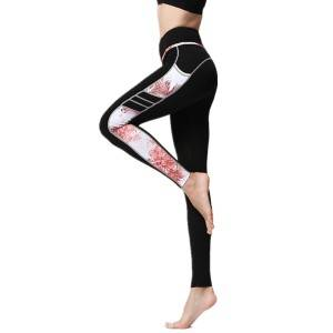 Yoga Pants With Pockets Sport Fashion High Waist