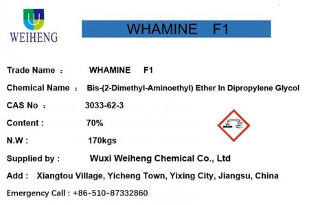 Cheap PriceList for Methyldiethanolamine Huntsman -