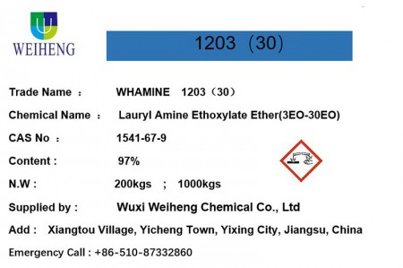Special Design for Ether React With Amine -