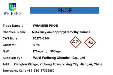 Best Price on Dimethylhexylamine -