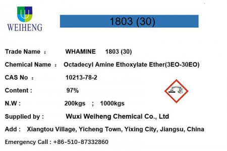 China Manufacturer for Ion Exchange Resin Activator -