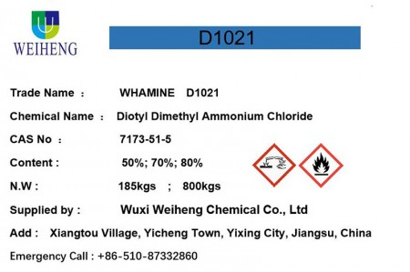 OEM/ODM China N N-Dimethyloctadecylamine 124-28-7 -