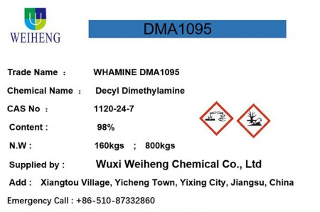 Decyl Dimethylamine