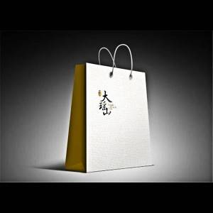 Customized Foldable Paper Gift Bags Colorful Printed with Ribbon Handles