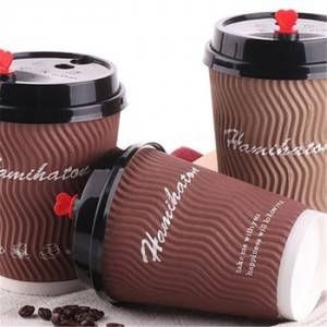 Disposable Ripple Wall Coffee Paper Cups for Hot Drink Custom Printing