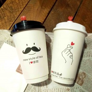 Disposable cold drink paper cup tea paper cup coffee paper cup Custom Printing