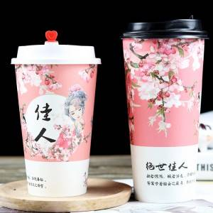 Disposable pla paper cup paper tea cup Custom Printing paper coffee cup with lid