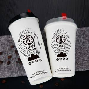 TD Disposable paper coffee cup Custom Printing paper cup for hot drink