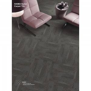 T5000 Nylon Cube Carpet