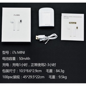 I7S Mini Wireless Bluetooth Earphone With Mic Charging Box Sports Wireless Headset For IPhone Xiaomi Huawei