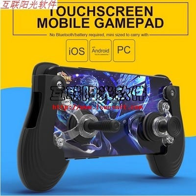 Touch Screen Mobile Gamepad Sucker Rocker Joystick for Ios Smartphone Featured Image