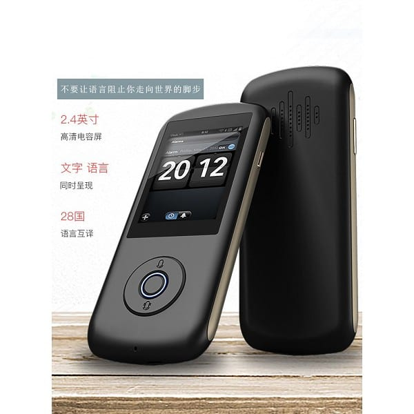 Simultaneous Interpreter Android 6.0 WiFi+4G Portable Voice Translator Multinational Languages Featured Image