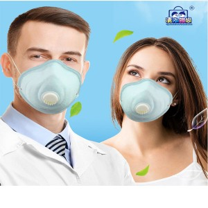 CE FFP2 KN95 Protective Face Mask with Valve 3