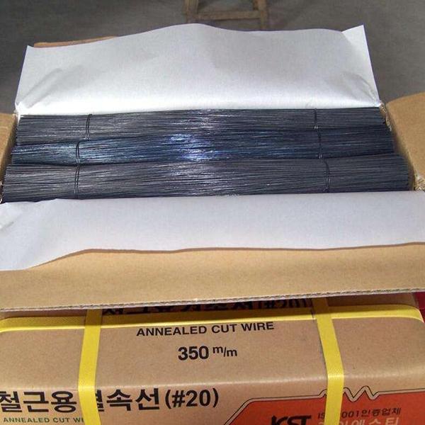 China China Cheap price Chain Link Mesh - Straight Cut Wire – Yezhen