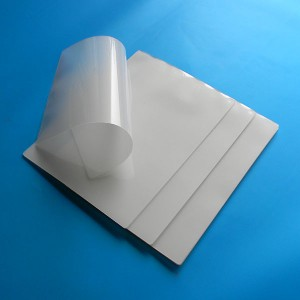 Rapid Delivery for Matt Soft Touch Laminating Film -