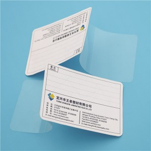 A4 216×303mm 75mic 80mic 100mic 125mic Back paper-written laminating film