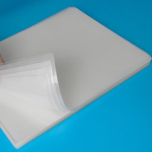 Reliable Supplier Metal Surface Protection Film -