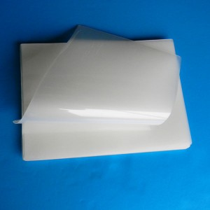 A7 80×111mm 75×105mm 65×95mm 54×86mm lamination films