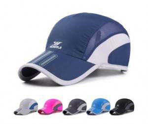 Custom new design Wholesale price high quality polyester silk printed  sports cap hat
