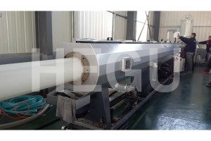 PE PP PPR pipe machine  PE multi-layer pipe making machine