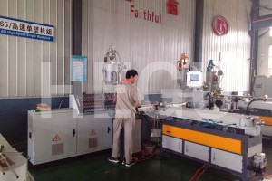 Professional China Pvc Corrugate Pipe Vertical Production Machine