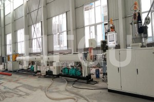 20-110mm PP pipe making machine