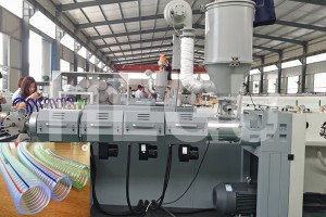 PVC pipe machine  PVC steel wire reinforced pipe making machine