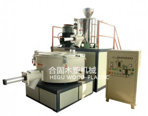SRL-Z series vertical mixer