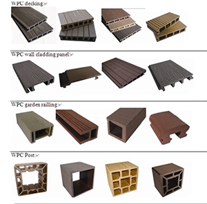 wpc co-extrusion decking (1)