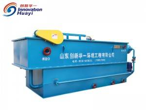 Dissolved Air Flotation Machine(horizontal-type)