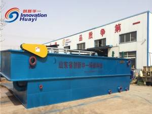 OEM/ODM Factory Bioreactor Plant For Wastewater Treatment -