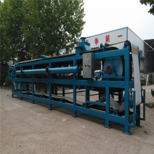 100% Original Belt Filter Press -