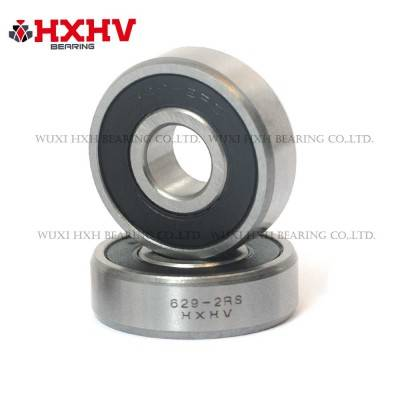 Cheap PriceList for Thk Ssr20 -