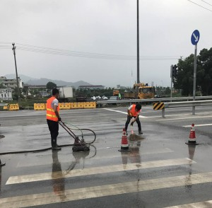 Road marking removal water blaster machine