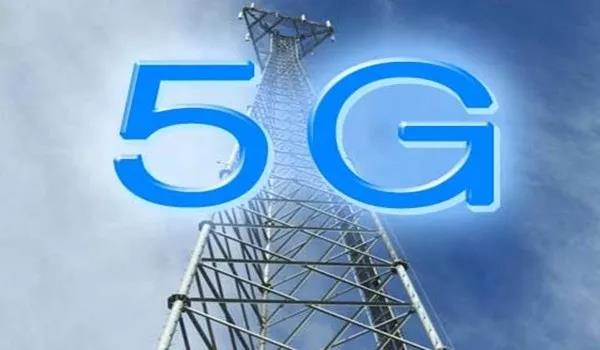 The 5G spectrum allocation scheme is coming out soon. PCB, FPC industry chain will have a good opportunity.