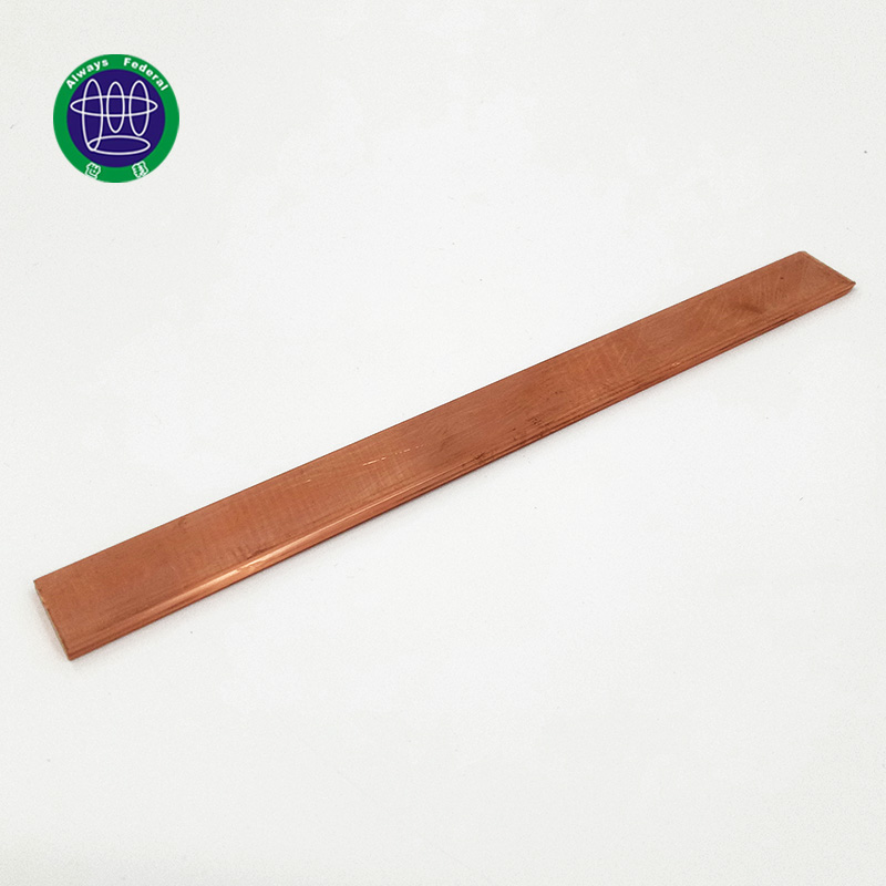 Copper earthing ground tape price in alibaba