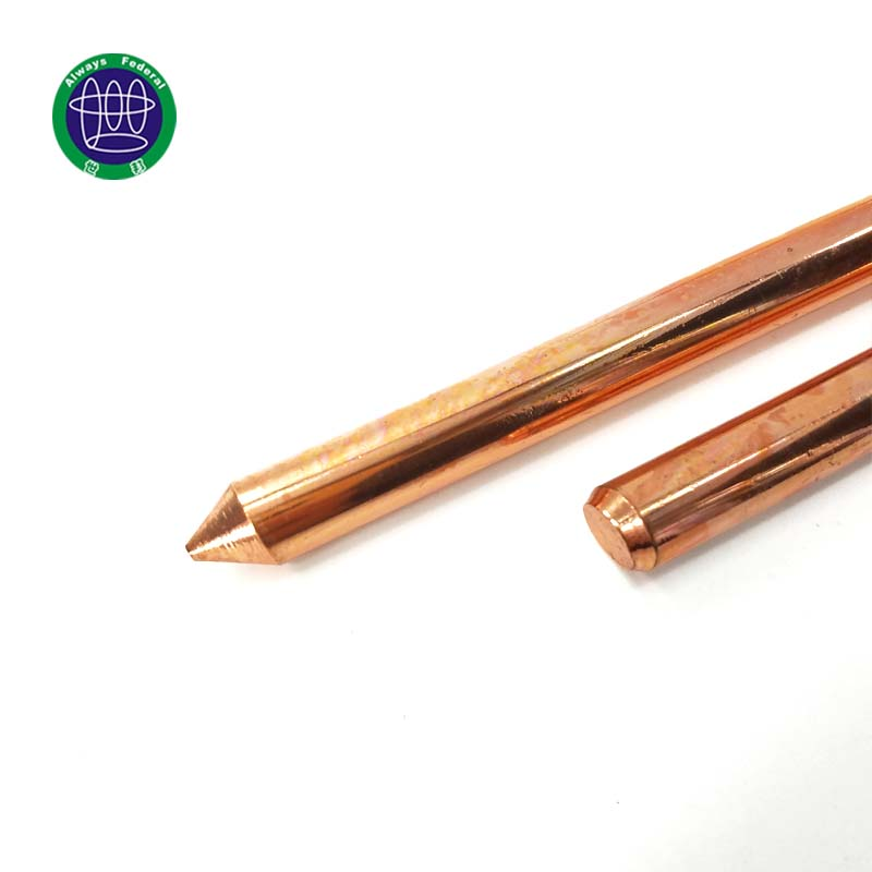 Q235 Steel Copper Coated Earthing Rods