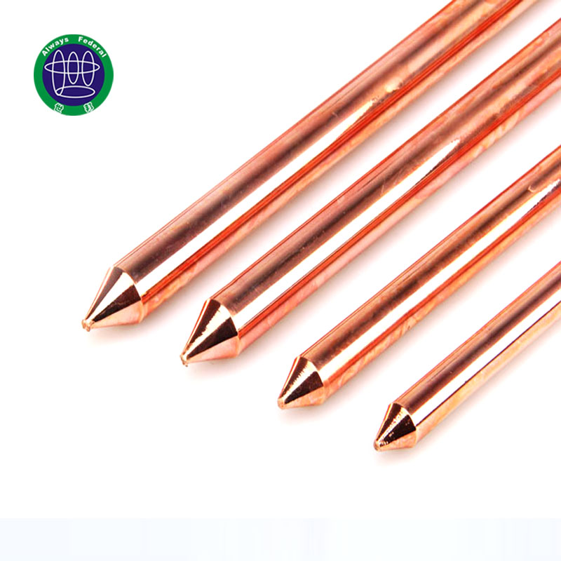 Wholesale Electrical Ground Rod Manufacturer and Supplier