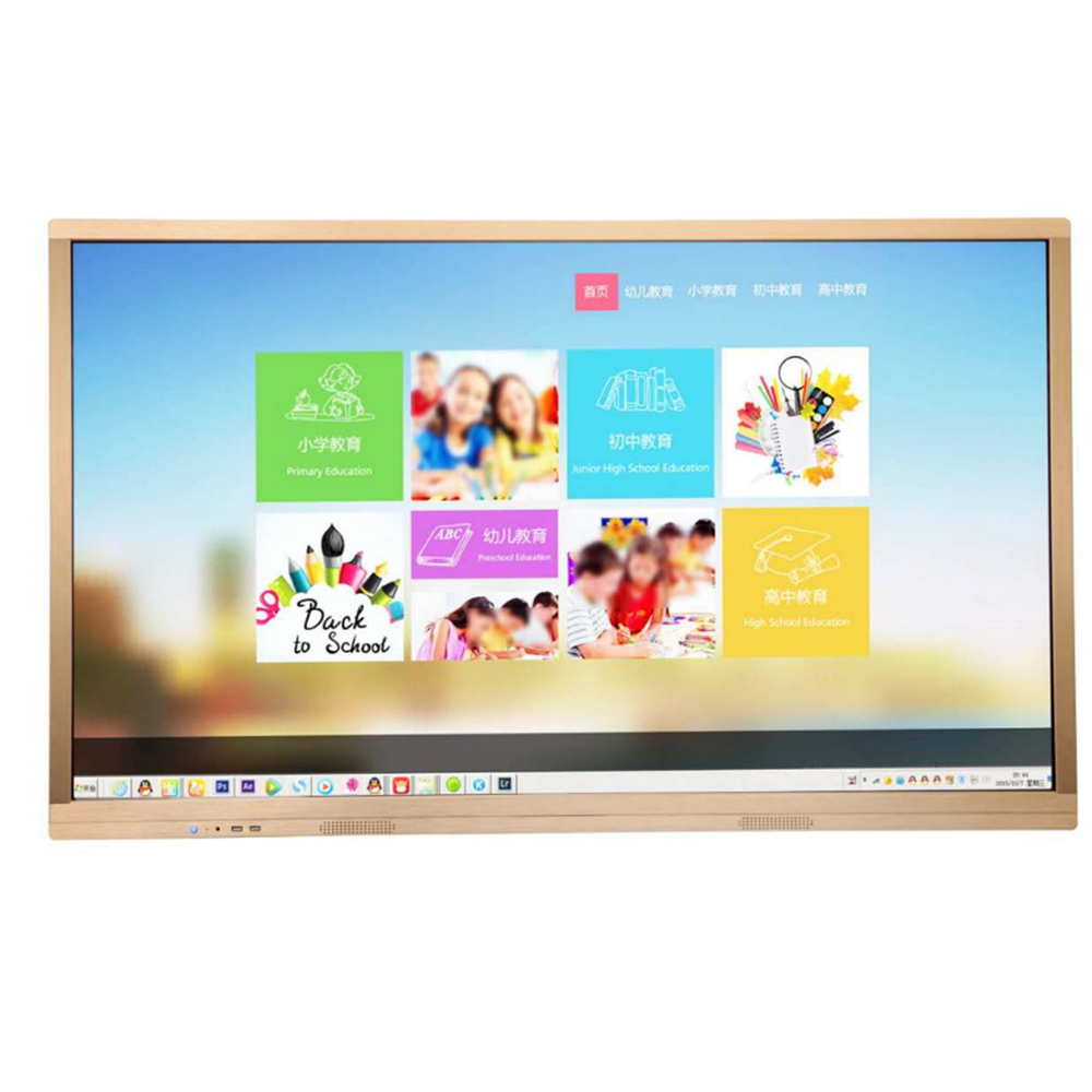 FO55A1 55-mirefy Interactive Flat Panel