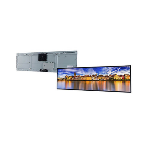 Wholesale Price Industrial Display - 21.2 inch TFT LCD,1000 nits LED backlight,stretched bar lcd,resizing LCD – Fortune Onward