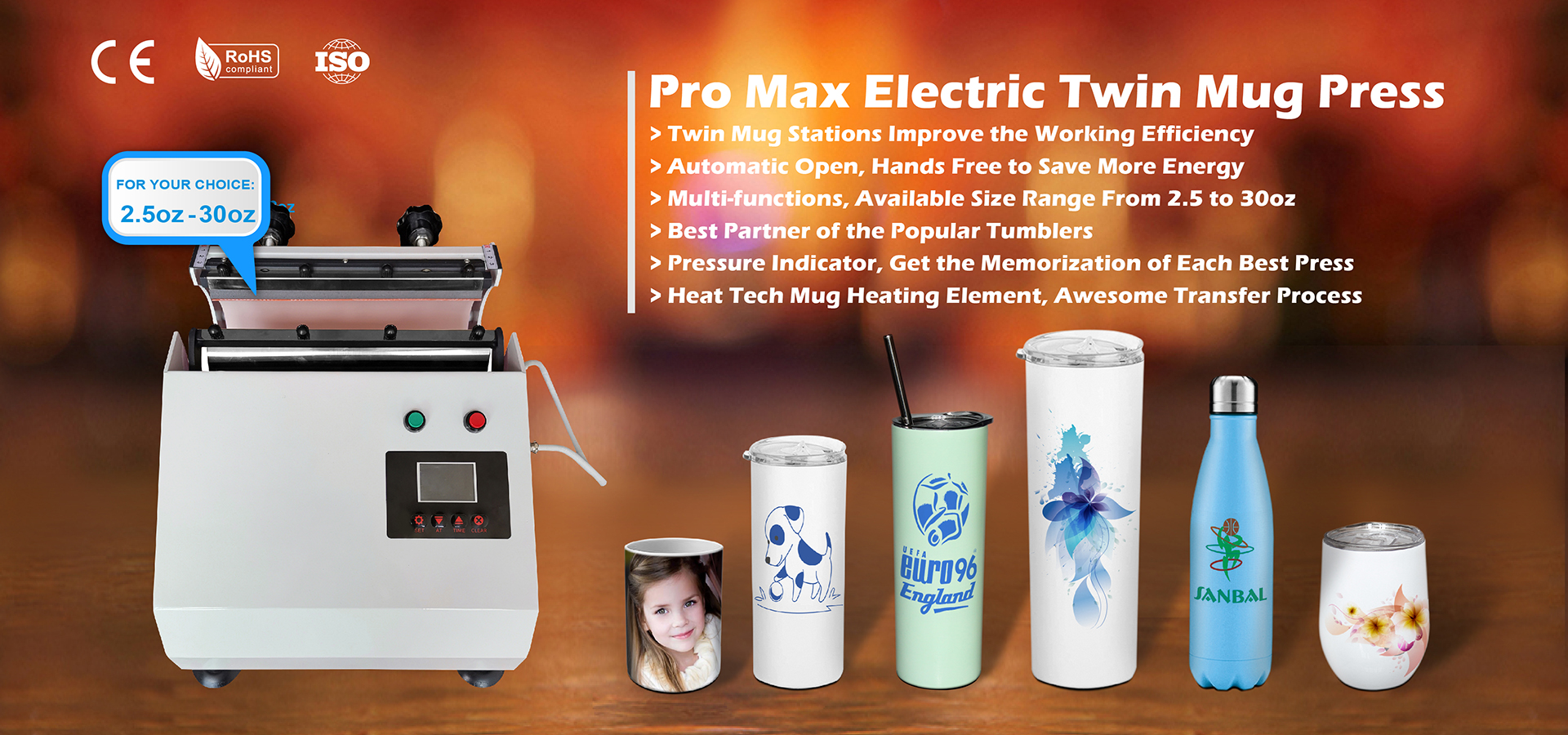 electric mug heat press+20oz tumblers