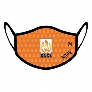 Cloth Customer Face Mask with Binding and Elastic Adjuster