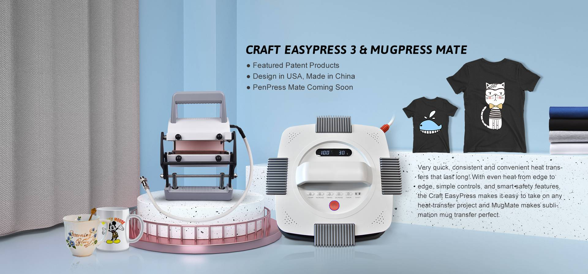 easypress  - & -  mugpressメイト