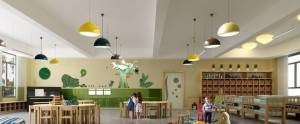Kindergarten reception hall design